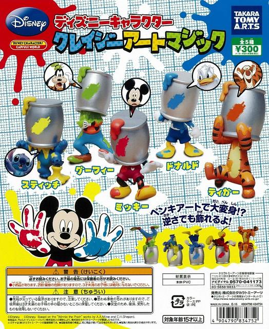 TAKARA TOMY【迪士尼瘋狂藝術的魅力】就叫你們不要亂玩顏料了吧?!