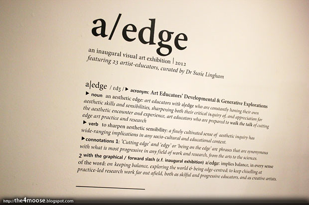 a|edge - Entrance