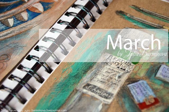 Mart-026-first