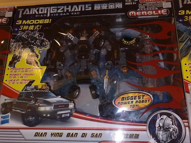 Bootleg Transformers