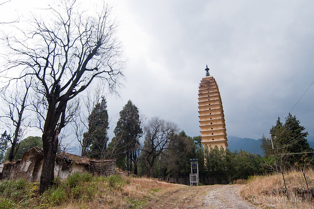Yi Ta: One Pagoda in the south of Dali