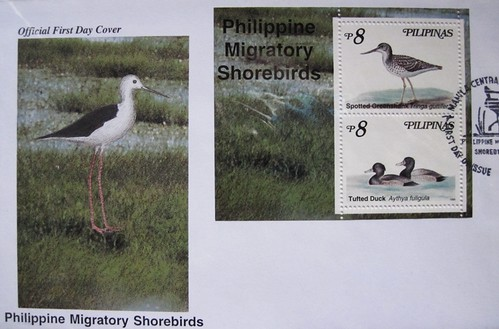 Philippines Postage Stamp 14