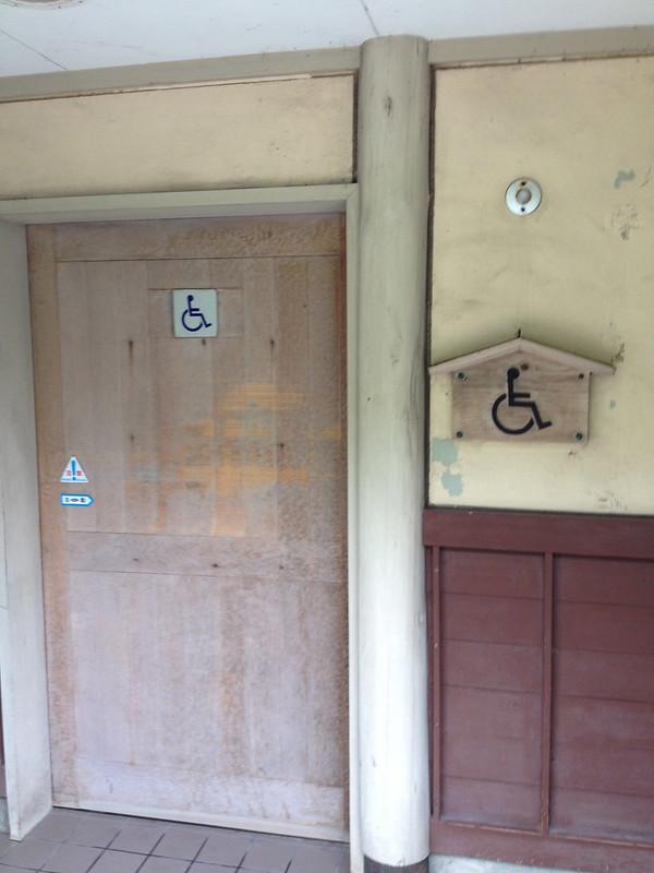 道の駅江差の車椅子用トイレ入口