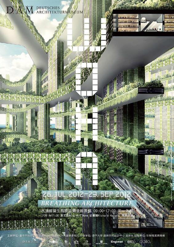 e托邦–未來都市開發展 WOHA Architects現身水湳經貿園區開發願景館 2012年7月26日至2012年9月23日 poster 01
