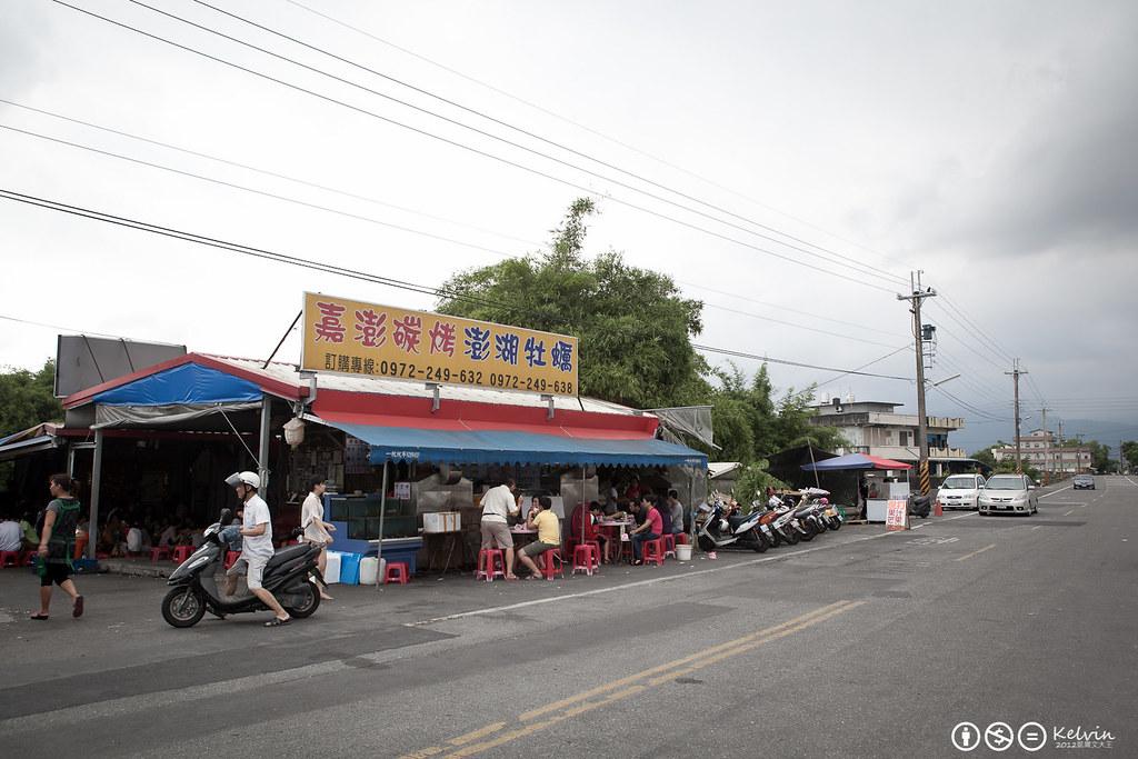 20120714宜蘭半日遊.嘉澎碳烤-1.jpg