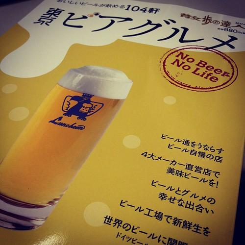 7月17日、こんな素敵な本も発売になりました。