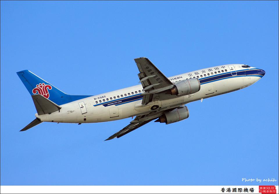China Southern Airlines / B-2582 / Hong Kong International Airport