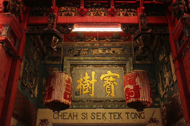 Cheah Si Kek Tek Tong