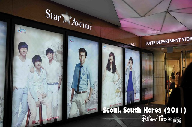 Lotte World 07