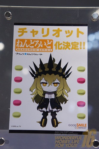 Nendoroid Chariot: TV Animation version (Black Rock Shooter TV Animation)