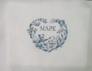 Heart for Mark