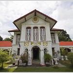 Phuket Town Mansion - Baan Klung Jinda
