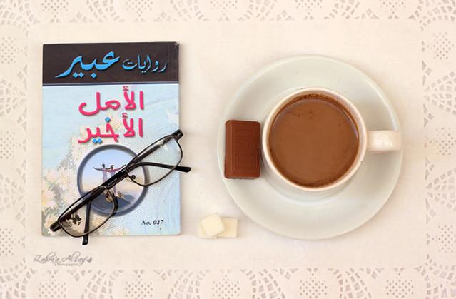 قهوتي هذا الصباح / المساء - صفحة 18 7813170120_758b18e99e_z