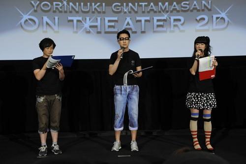 120827 -  漫畫家「空知英秋」的代表作《銀魂》將從2013年上映劇場版續集、今年10月也將播出全新動畫! (2/2)