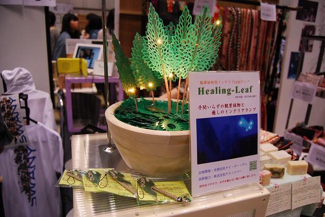 PcbArt_Healing-Leaf_0040
