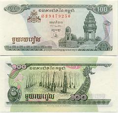 cambodia-money