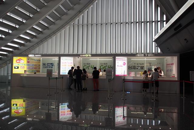 2016台湾
