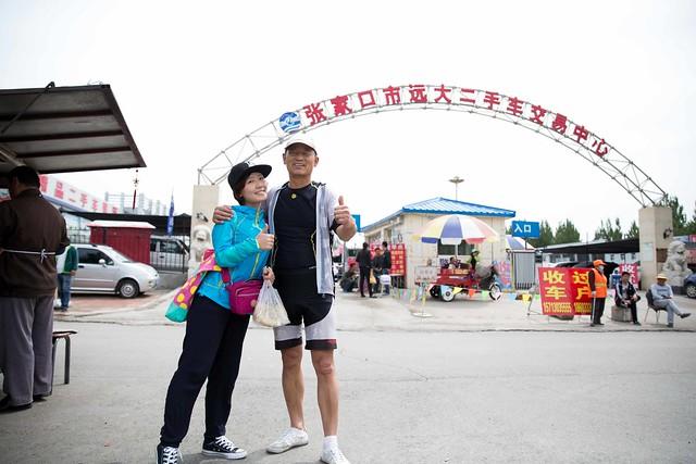Crossing China