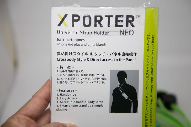 XPORTR_NEO-2