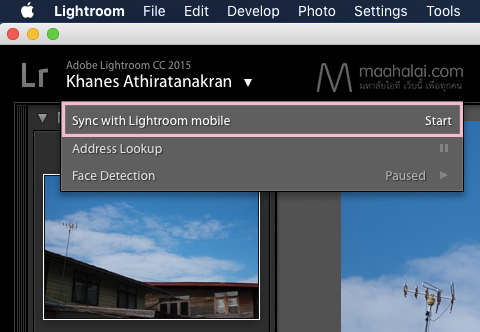 Lightroom Sync mobile