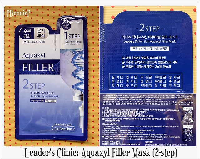 Leader's Clinic Aquaxyl Filler Mask_01