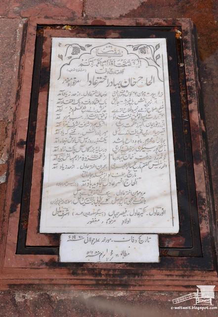 Fathepur Sikri (62)