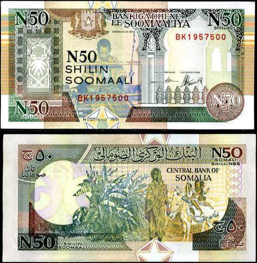 50 Shilin Somálsko 1991, Pick R2