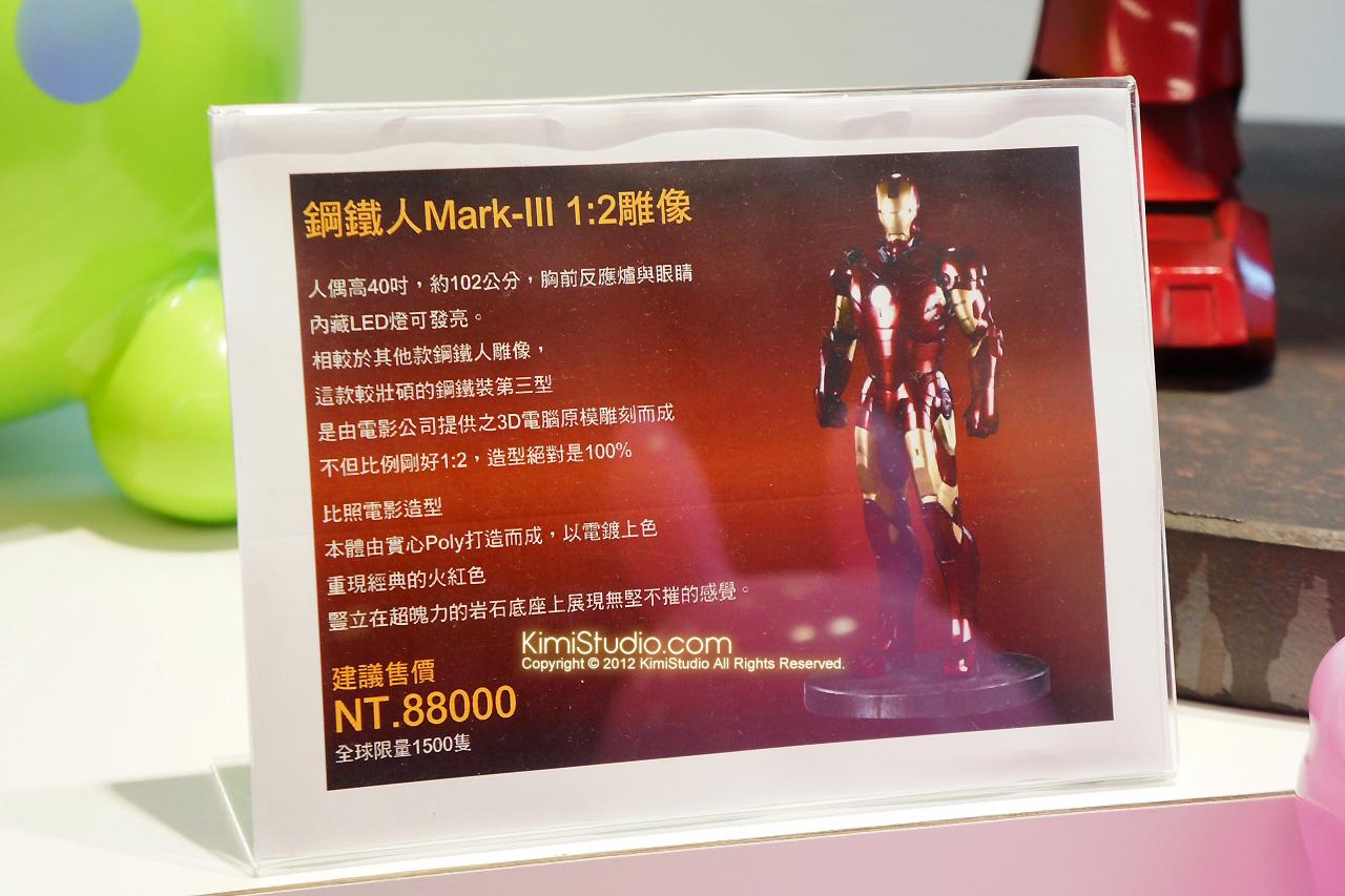 2012.03.31 野獸國-078