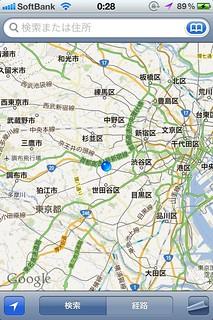 Google Maps-ノーマル