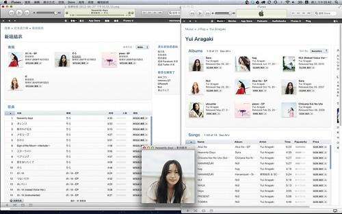 iTunes Store 日文歌:台灣 vs 日本