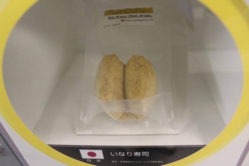 宇宙食いなり寿司