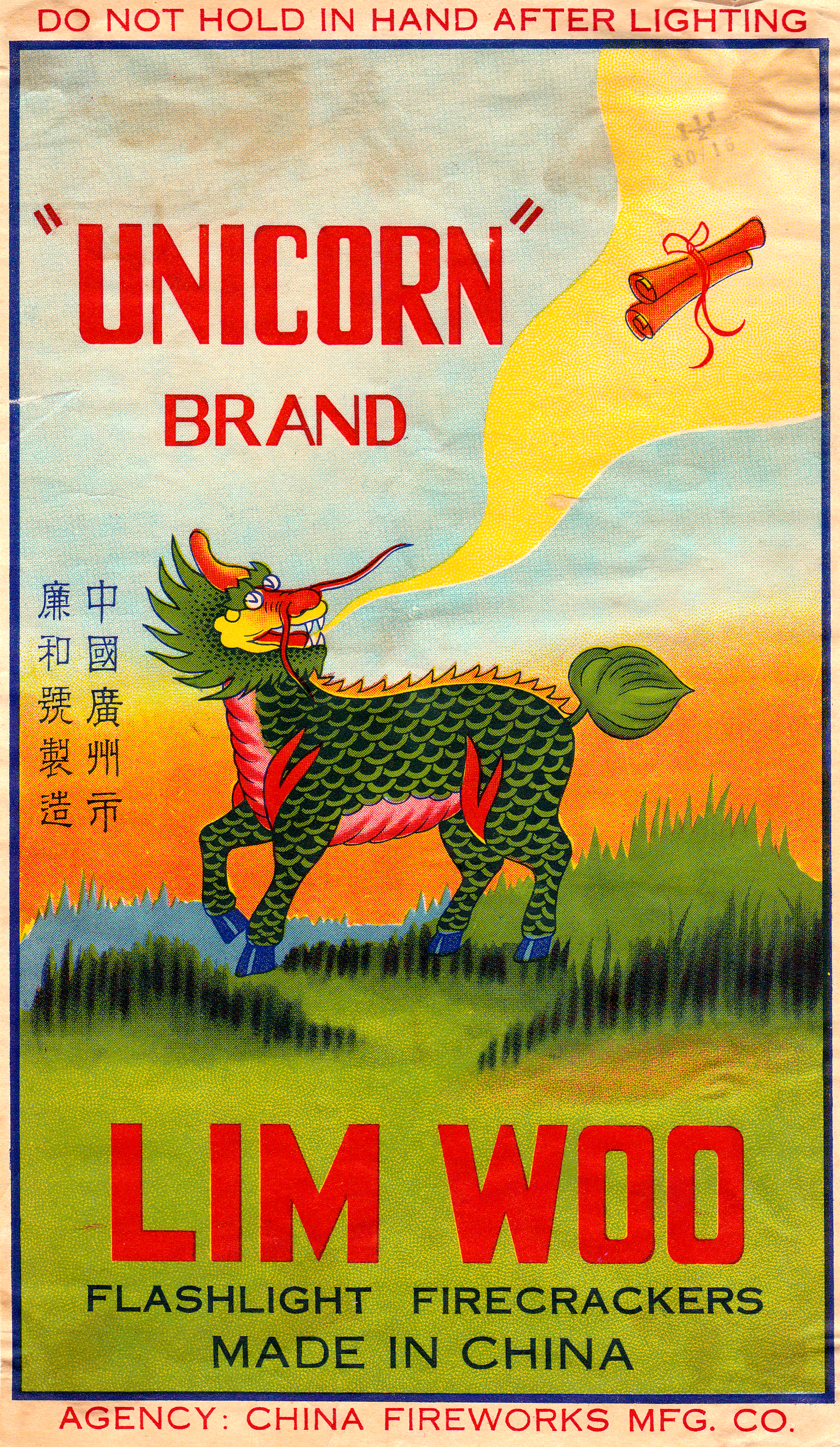Unicorn - Firecracker Brick Label
