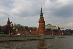 Le Kremlin vu depuis la Moskova River