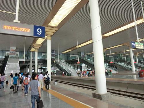 南京南駅 高速鉄道