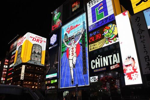 Namba City - Osaka