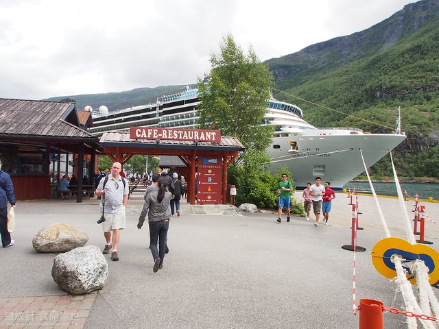 Norway in a Nutshell: Flåm