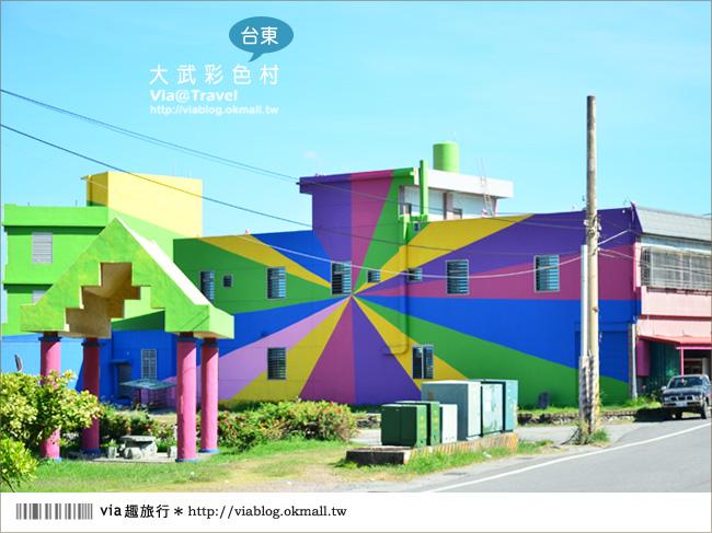 【台東新景點】台東大武彩虹街~全台最夢幻的彩色街弄!3