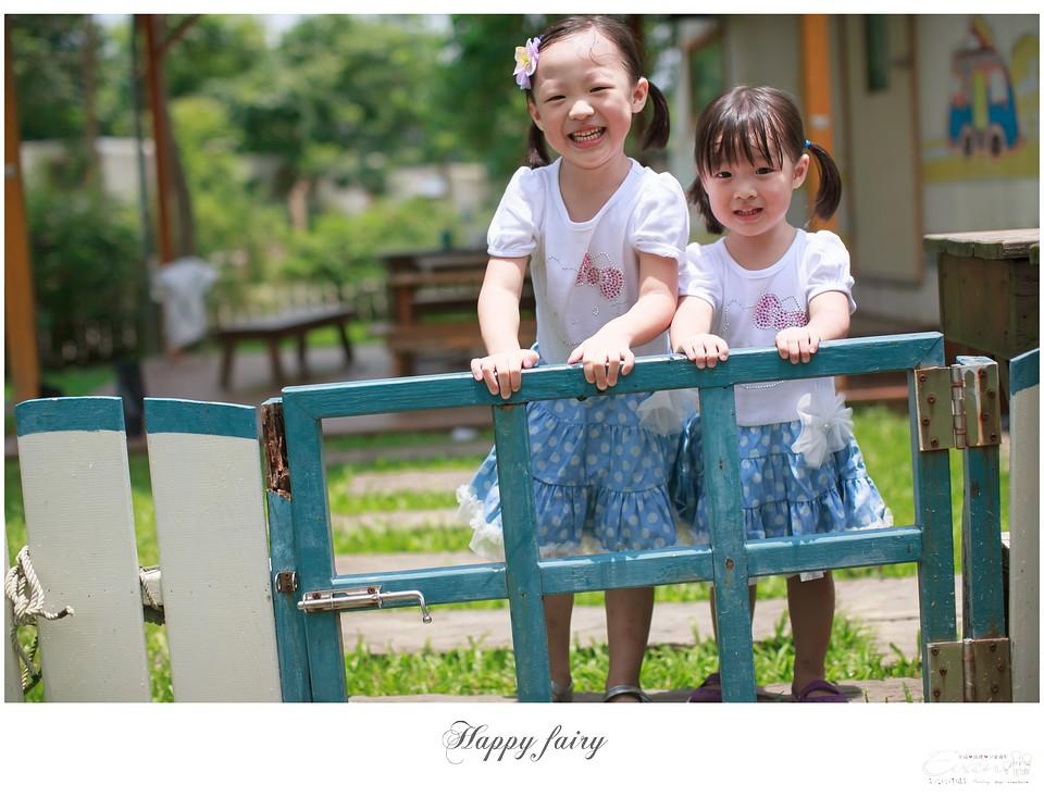妍棠、茜沂 兒童寫真_0039