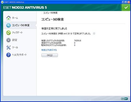 20120727_nod32