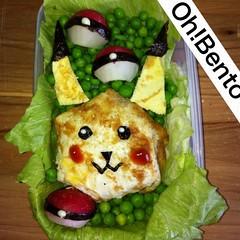 Pikachu omurice bento
