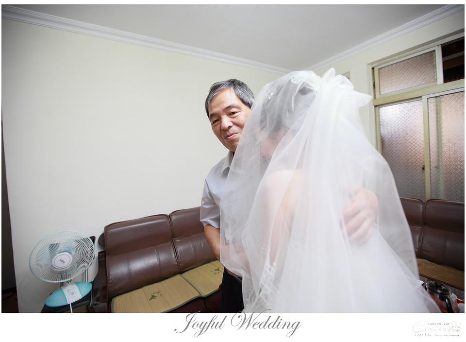 慧玲& 為哲 婚禮紀錄_0081