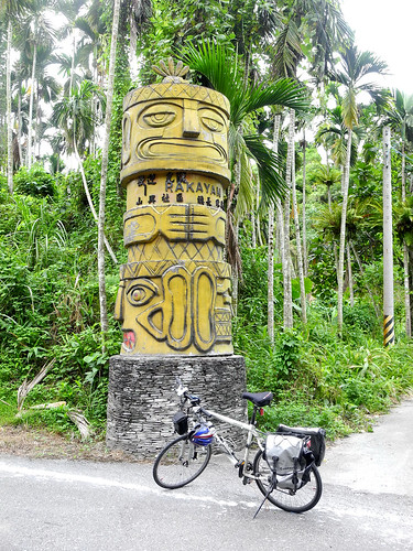 Rakayana Totem Pole on Road 193