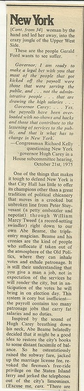 12/18/75 Rolling Stone Magazine (New York City - 53/5)