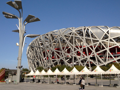 'The Birdsnest' Olympic Stadium, Beijing