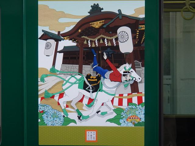 京阪宇治線イラスト_藤森神社
