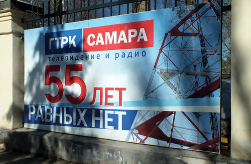 Hotels in Samara