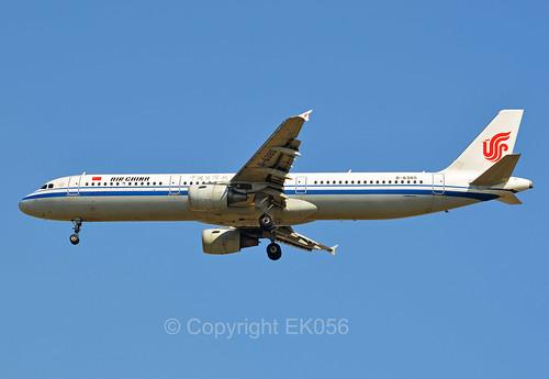 A321 - Airbus A321-213