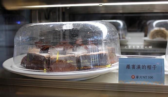 6 台南 深藍咖啡館 千層蛋糕