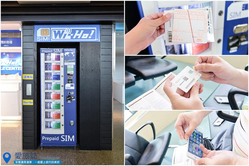 日本行动上网SIM卡 (0)