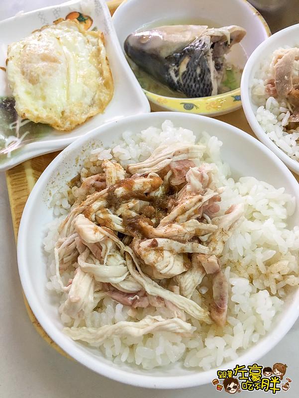20160506-老牌子 雞肉飯_6319